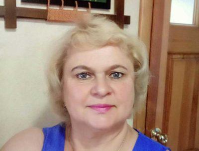 Ирина Петровна