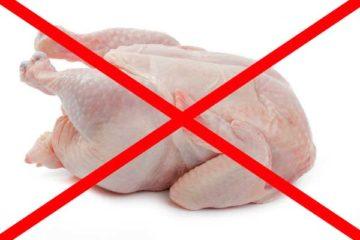 запрет курицы
